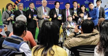 《煮月光−臺灣囡仔愛唱歌2》專輯發表會,行政院長賴清德也親自出席。