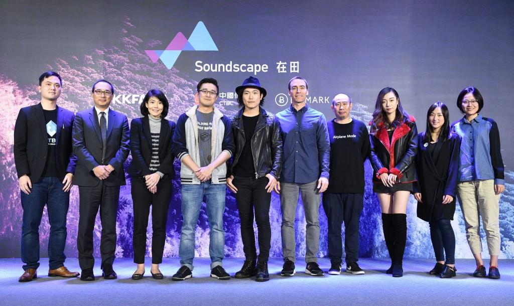 KKFARM攜手中國信託、Bitmark啟動策略合作,放眼全球打造音樂開放授權平台,目標創建音樂區塊鏈生態體系。(KKFARM提供)