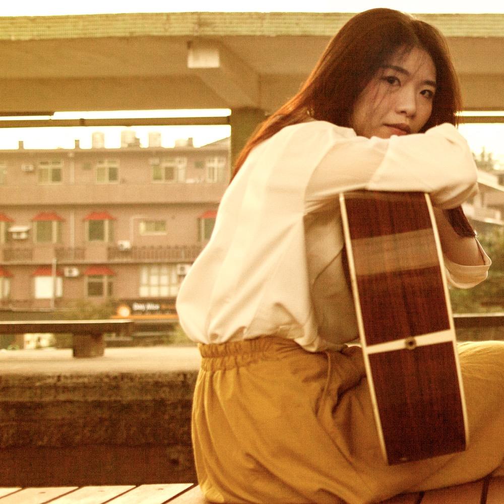 【圖一】陳妍元的音樂就像在記錄自己