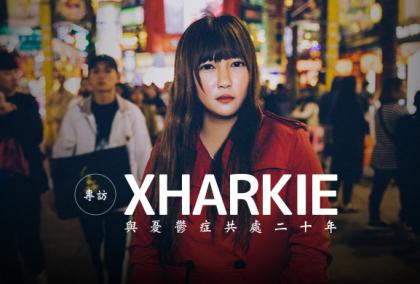 20180205_XHARKIE