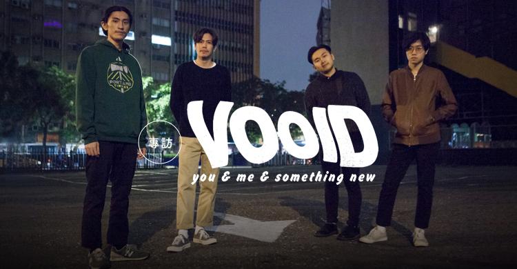 20180206 專訪 VOOID