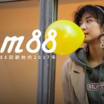 【專訪】與9m88回顧她的2017年