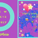 【StreetVoice新歌週報】</br> March vol.5