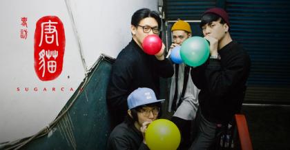 (由右至左)主唱/吉他手阿蘭、主唱/鼓手阿丹、貝斯手阿三、鍵盤手阿少(下)。