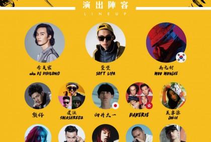 台灣嘻哈史上最強盛會「龍虎門音樂節 INTRO」聚集國內外嘻哈藝人 跨越廠牌、音樂祭規格、18組藝人、50首歌曲、輪番嗨唱4小時不停歇