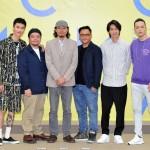 2018 金曲獎日期公佈:李英宏、柯智棠將現身金曲音樂節 更驚喜的記者會上沒說