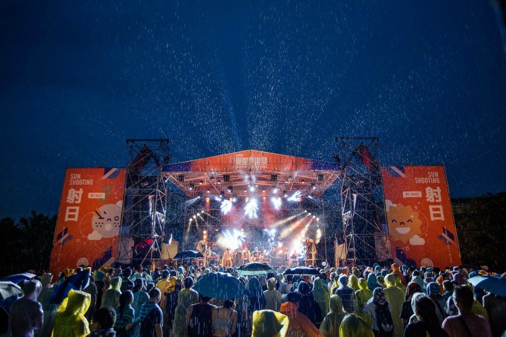 圖片來源:覺醒音樂祭 Wake Up Festival 粉絲專頁