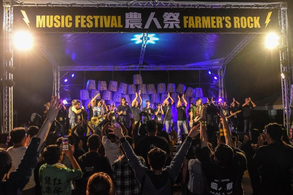 圖片來源:農人祭 x Music Festival 粉絲專頁