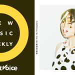 【StreetVoice新歌週報】</br> April vol.4