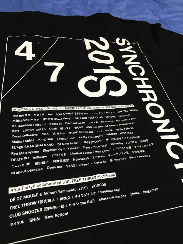 大象體操_月落日本巡演