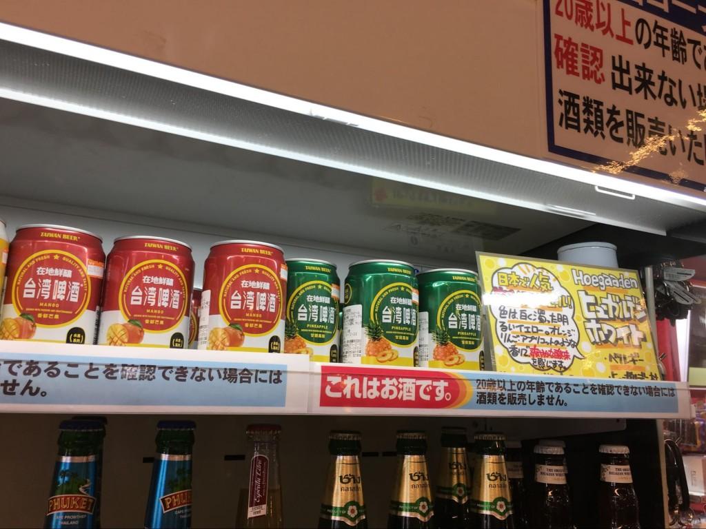 台灣啤酒出的水果口味在日本蔚為風潮
