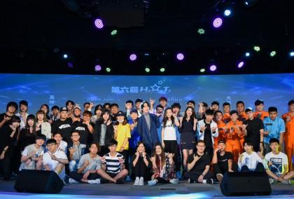 林宥嘉出席第六屆H.O.T.校際原創音樂大賽決賽記者會