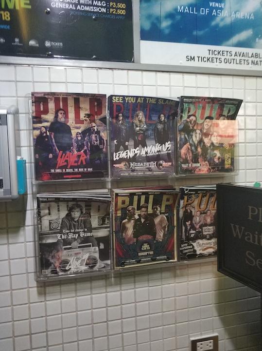 餐廳_雜誌