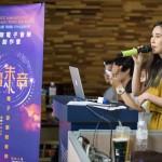國際電子音樂創作營教育傳承活動開跑
