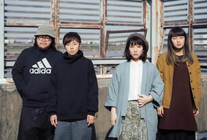 ゲシュタルト乙女團員(左起):吉他手Momo、鼓手Cho、主唱Mikan、貝斯手Croc。