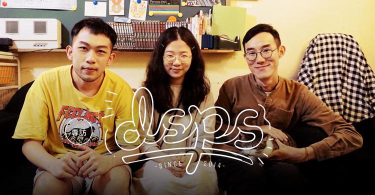 (左起)吉他手徐子、主唱稔文、鼓手小雞。