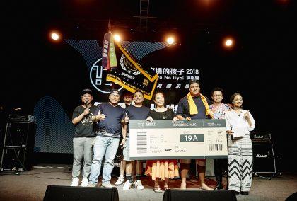今年優勝隊伍「嵐馨樂團」。