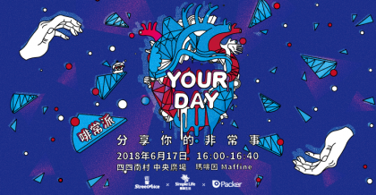 YOUR DAY_啡常派Banner