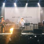【連載】鄭興夏季巡迴日記(二):廣州、深圳篇