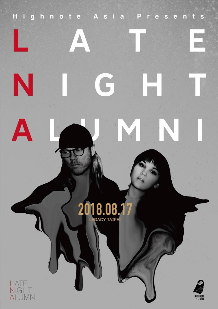 0817 Late Night Alumni