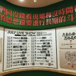 【連載】鄭興夏季巡迴日記(三):鄭州、西安篇