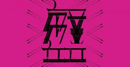 「盤」Logo Design by Timonium Lake