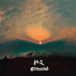 霧虹 Fogbow 發行新作  在甜蜜的日子裡唱著《耗盡》的苦澀
