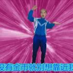 侵權了嗎?林宥嘉唱蹦迪治大病唱出的授權誤區