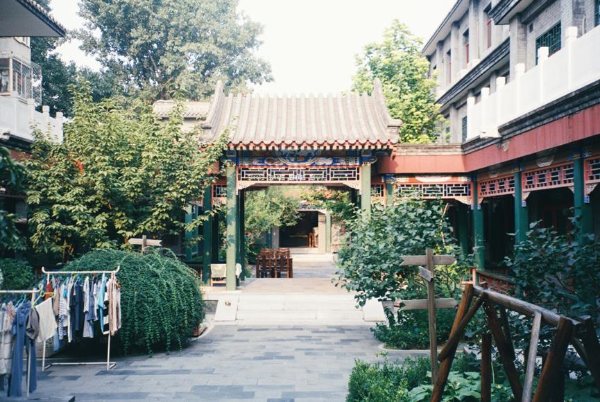 我們住在文慧園路的一家青年旅社,有很大的院子