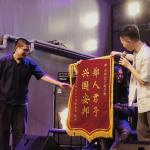 【連載】鄭興夏季巡迴日記(八):上海、天津、北京篇