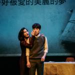 今夏浪漫首選 韓國原創音樂劇《光的來信》 海外首站就在臺中