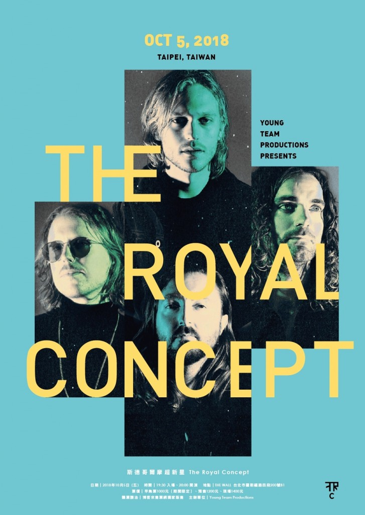 The Royal Concept_Taipei Poster