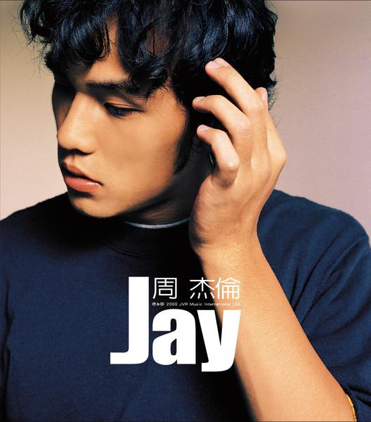 周杰倫在 2000 年發行的首張專輯《Jay》,收錄了〈可愛女人〉、〈星晴〉、〈黑色幽默〉等知名歌曲。