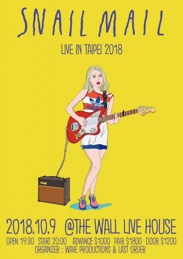 純愛少女 Snail Mail - Live in Taipei 2018(海波浪製作 Wave Productions 提供)
