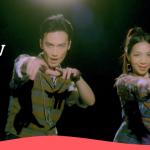 【週五看MV】鴨子與嚴爵?!噢不,是李英宏與萬芳共舞