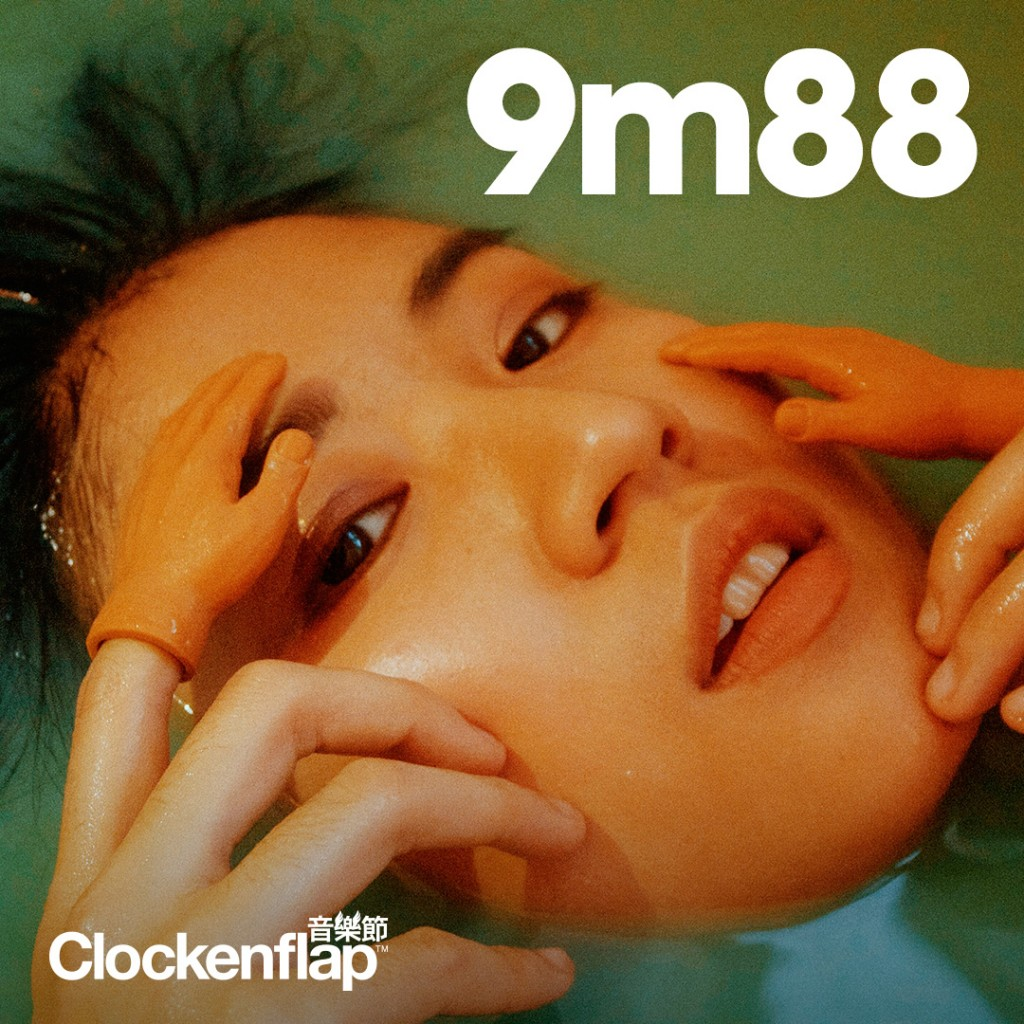9M88-1080X1080