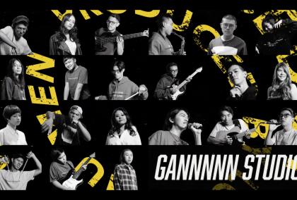 Gannnnn Studio (厭世少年、問題總部)