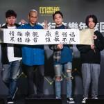排行榜台語年度單曲冠亞軍!茄子蛋:預計明年秋發新作、想與江蕙和蕭煌奇合作
