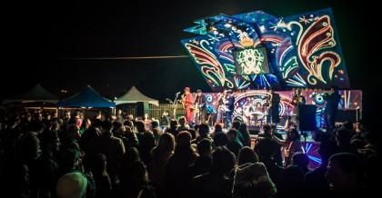 虎山音樂祭歷年活動照