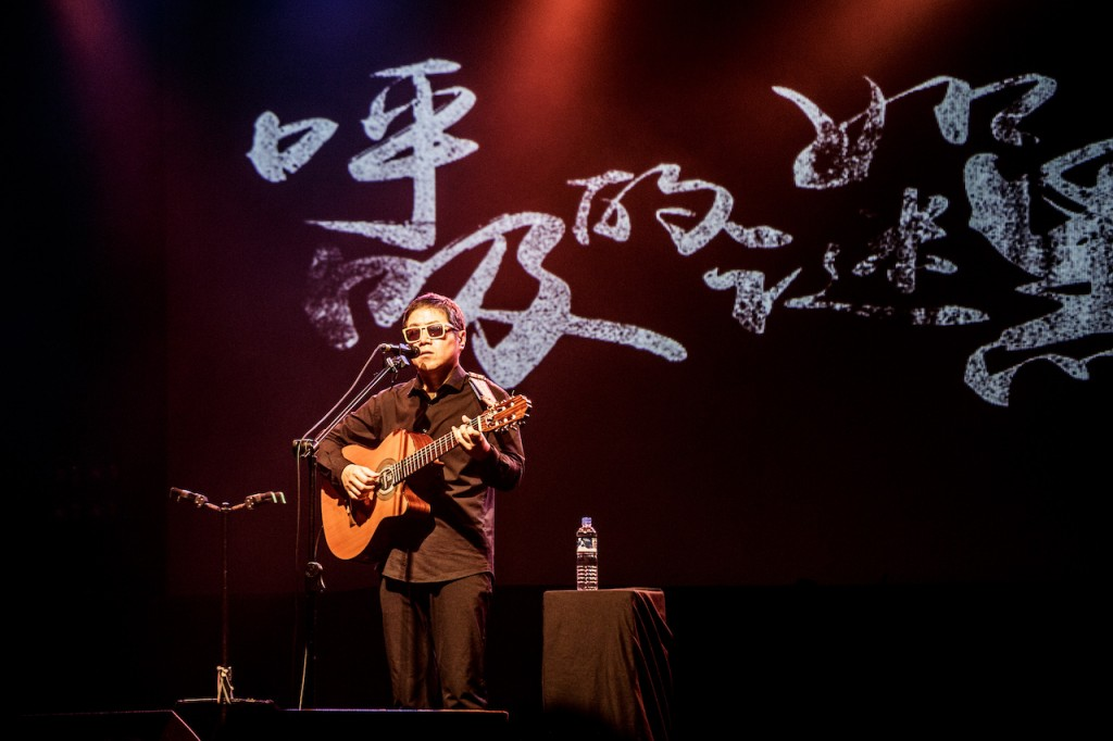 周雲蓬( Photo Credit:Legacy)