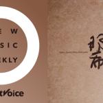 【StreetVoice新歌週報】</br>January vol.2