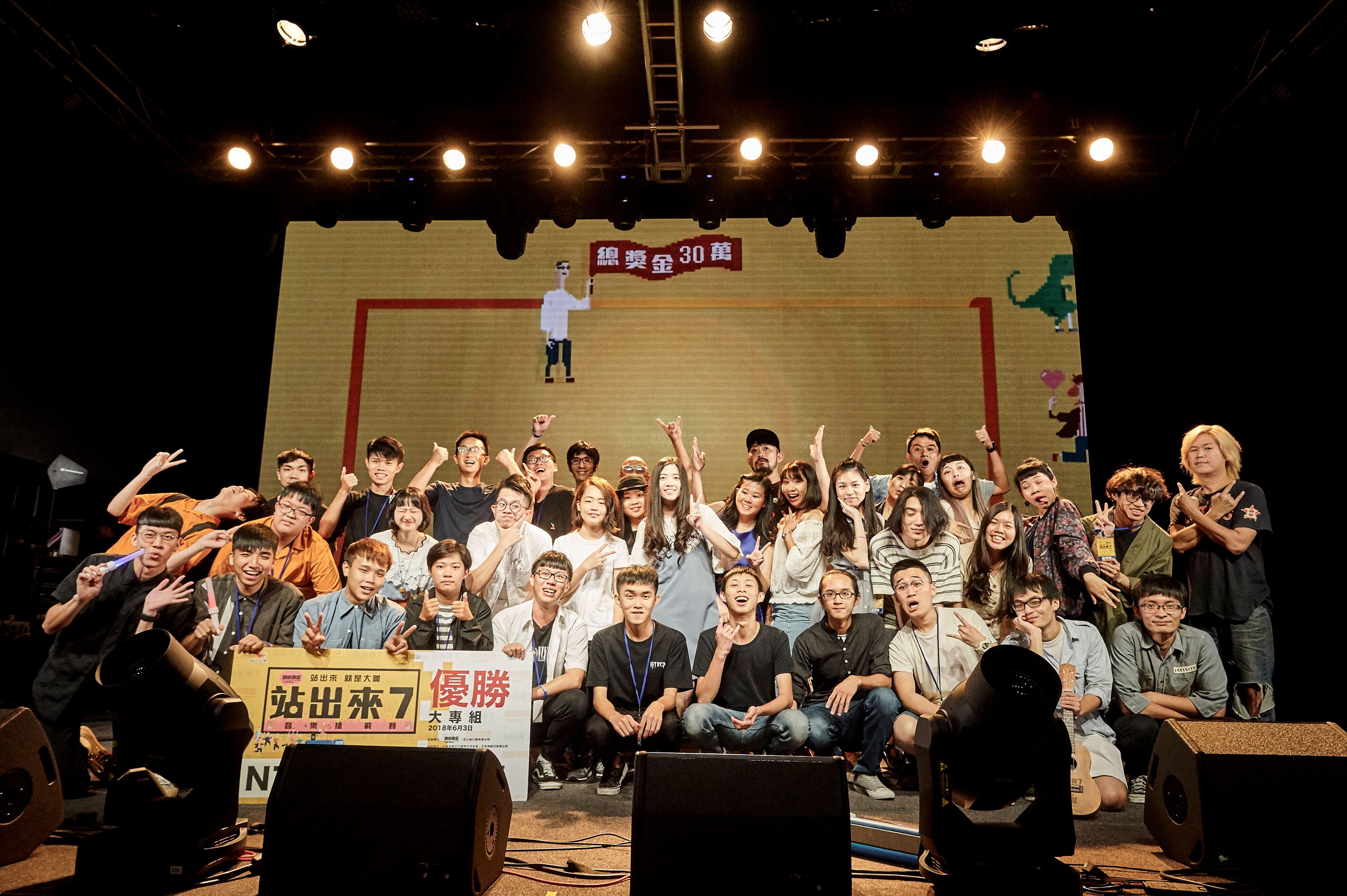 咖啡廣場自2012年起與台灣音協共同舉辦「站出來」樂團賽事,提供從國高中到大專學生年輕音樂人一個發光發熱的最佳舞台!