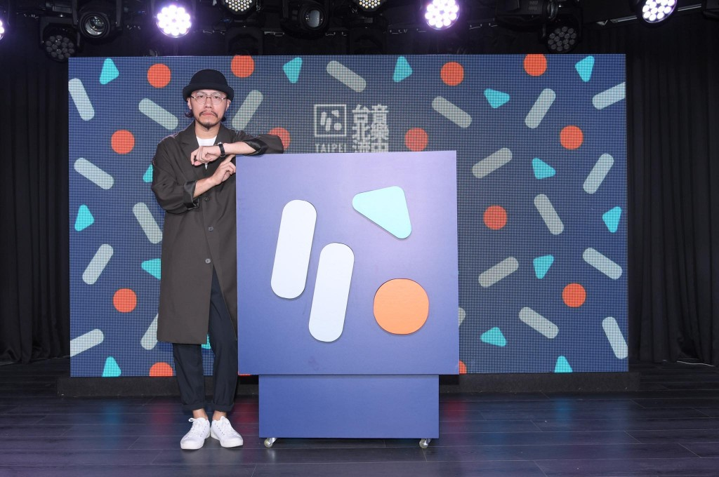 方序中在2018年底出席臺北流行音樂中心CIS發佈會
