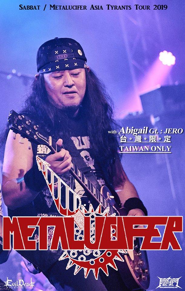本次台灣巡迴Metalucifer 的現場吉他會由日本地下極端知名黑鞭團 Abigail 吉他手 JERO 擔任。