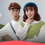 【週五看MV】情人節放大絕 異鄉人&PiA、馬念先& 9m88男女對唱閃瞎單身狗