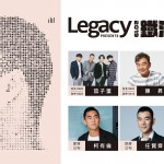 Legacy「鐵漢柔情」陣容公布 茄子蛋、陳昇相繼獻上神秘驚喜
