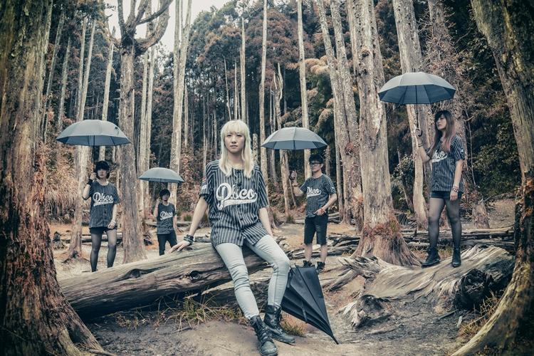 P!SCO 即將於 3/2、3/3 在高雄與台北舉辦九週年演唱會。