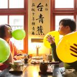 【專訪】庄跤十年種青春:台青蕉樂團