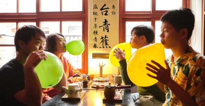 20190326 專訪台青蕉