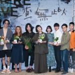 宇宙人、魏如萱、李英宏、告五人、HUSH獻聲小花計畫 專輯展覽同步上線
